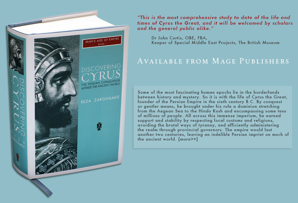 Discovering Cyrus: